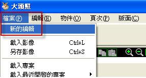 form23-03.jpg