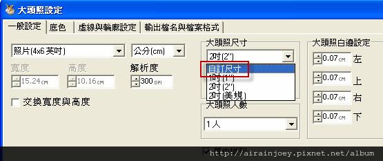 form23-05.jpg