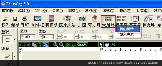 form23-01.jpg
