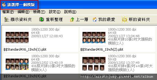 form23-02.jpg