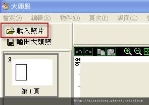 form23-07.jpg