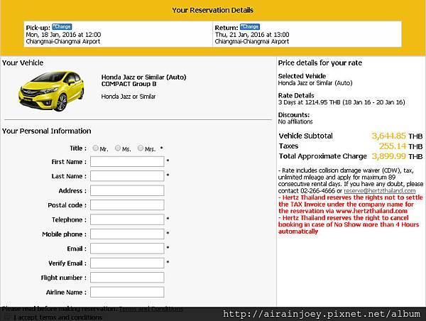 form18-03 Hertz-3.jpg