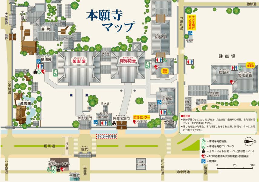 平面圖-西本願寺.jpg