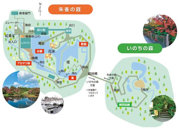 平面圖-朱雀之庭.jpg
