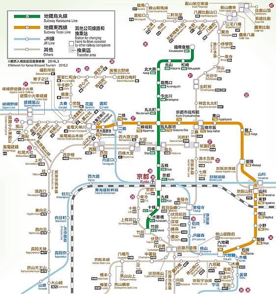 路線圖-JR京都.jpg