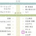 位置圖-錦市場推薦店家-1.jpg