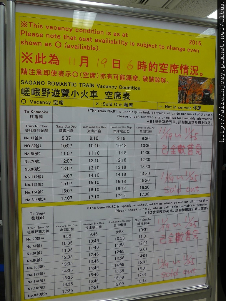 D01-009-關西機場JR車站.jpg