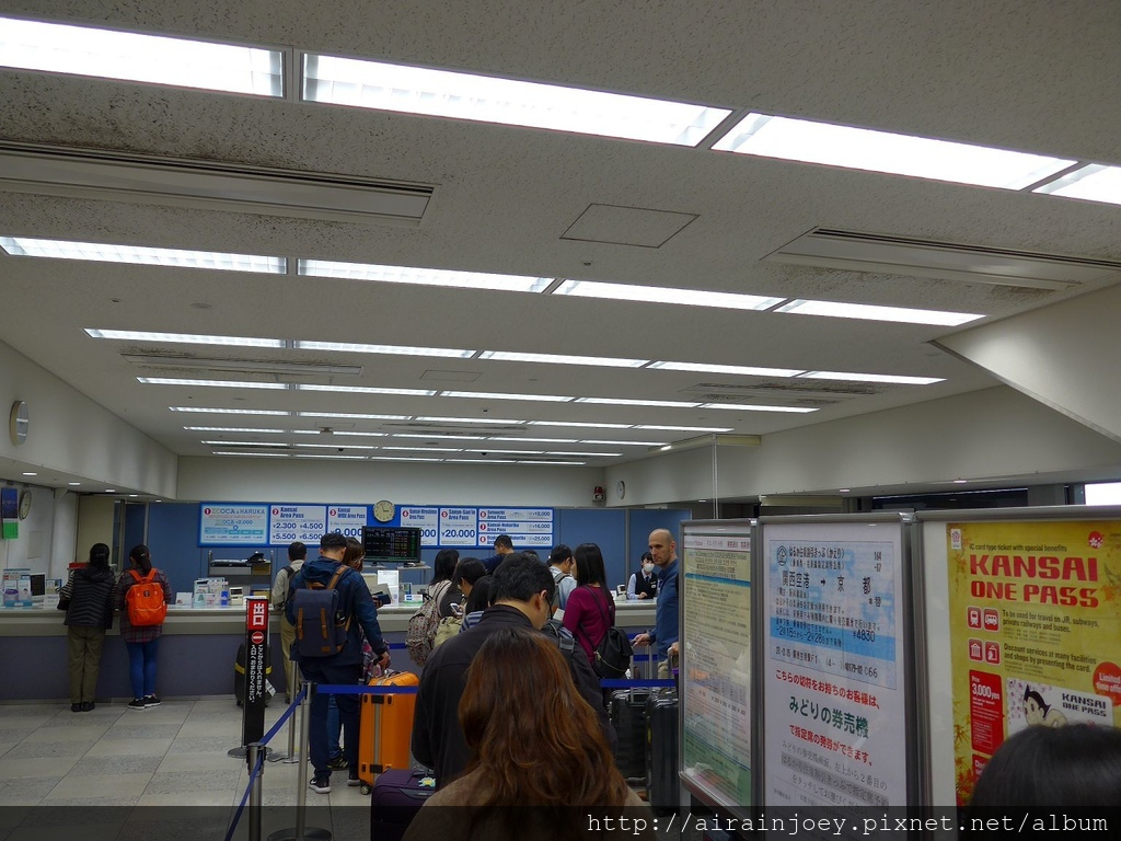 D01-007-關西機場JR車站.jpg