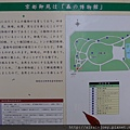 D02-010-京都御苑.jpg