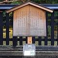 D02-037-京都御苑.jpg