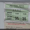 D02-075-仙洞御所.jpg