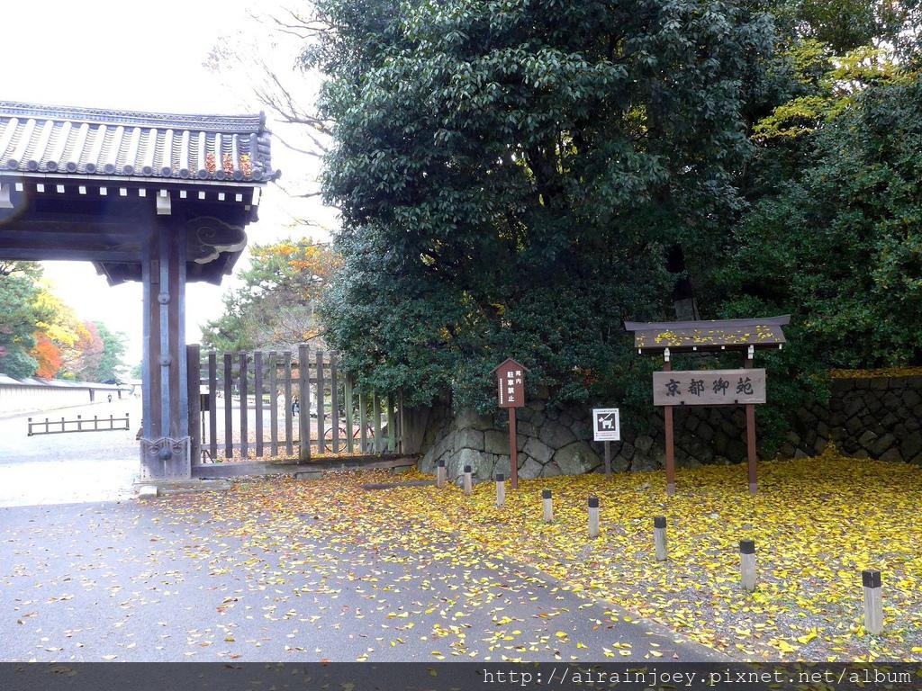 D02-262-京都御苑.jpg