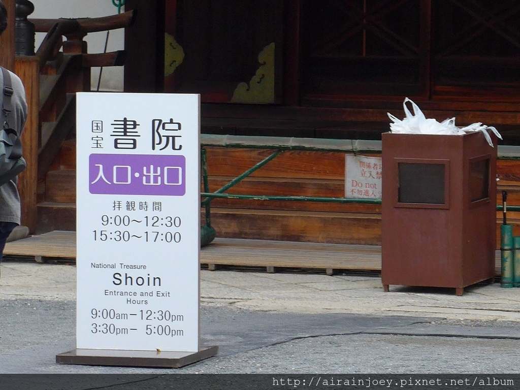 D02-338-西本願寺.jpg
