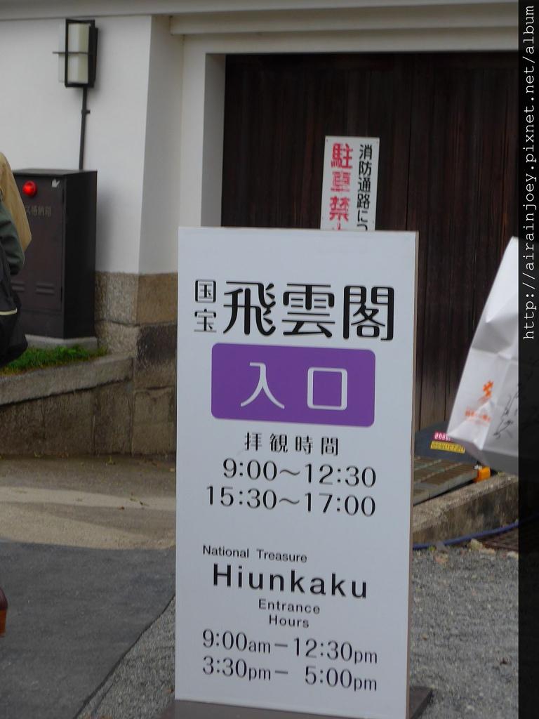 D02-341-西本願寺.jpg