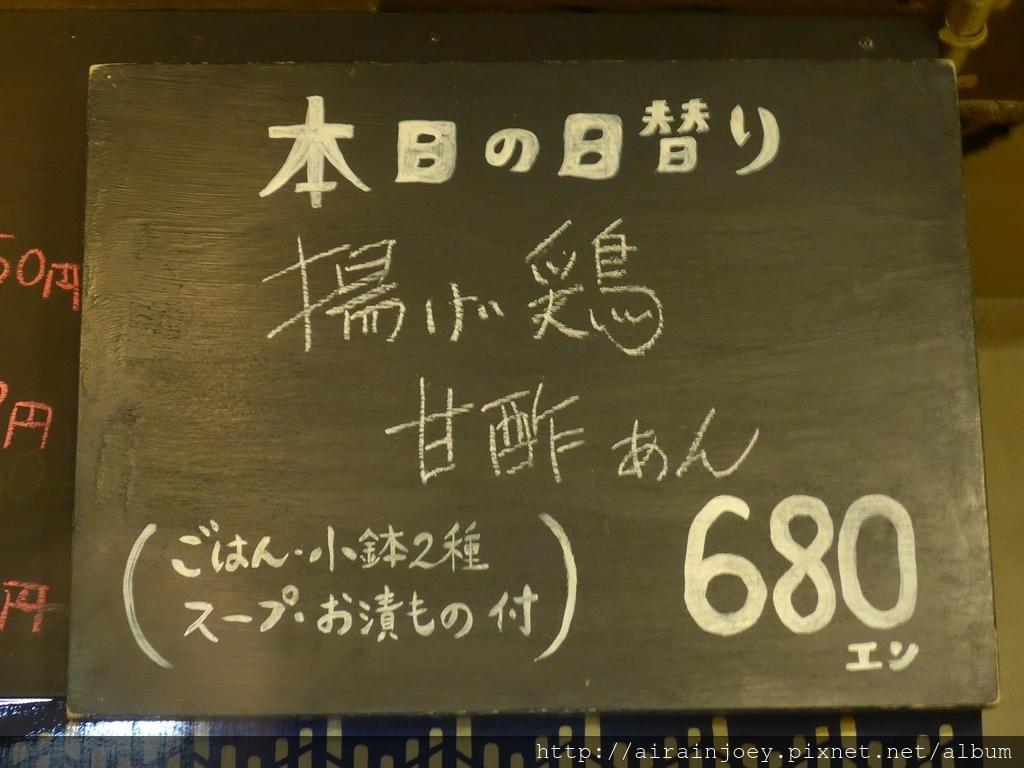 D03-444-定食屋soto.jpg