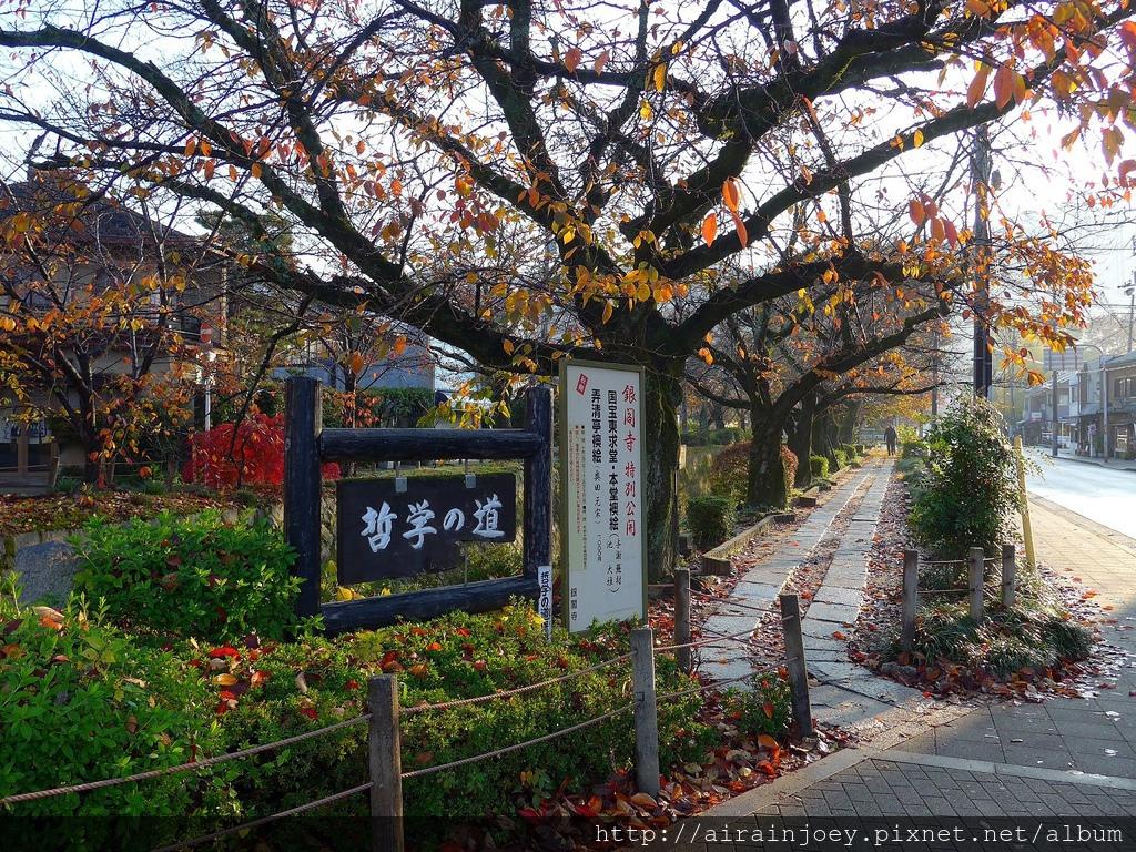 D04-006-前往銀閣寺.jpg