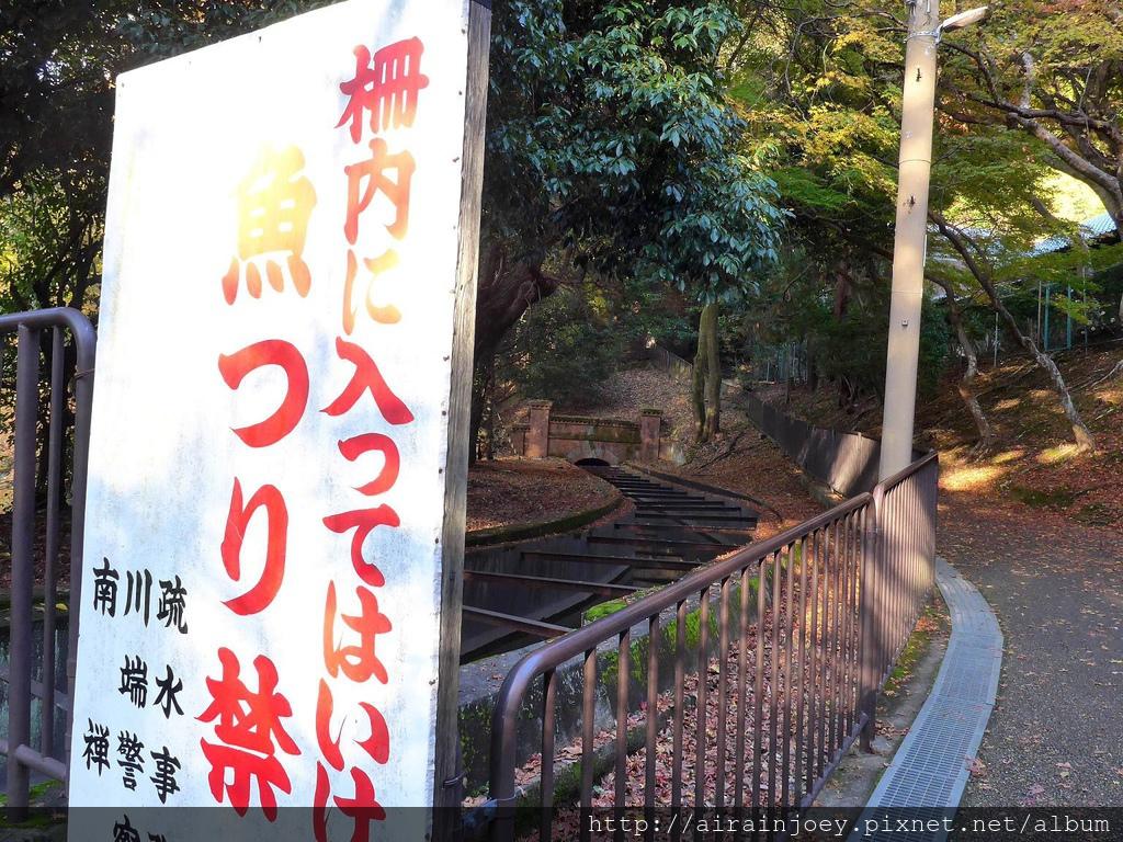 D04-419-南禪寺.jpg