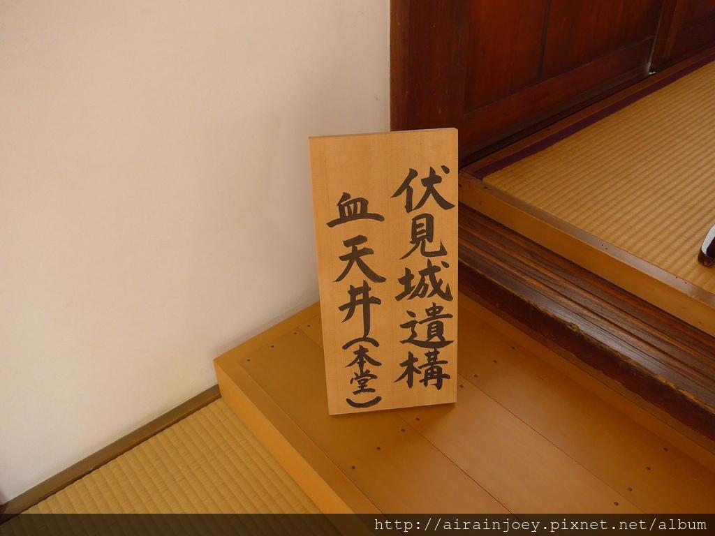 D05-099-源光庵.jpg