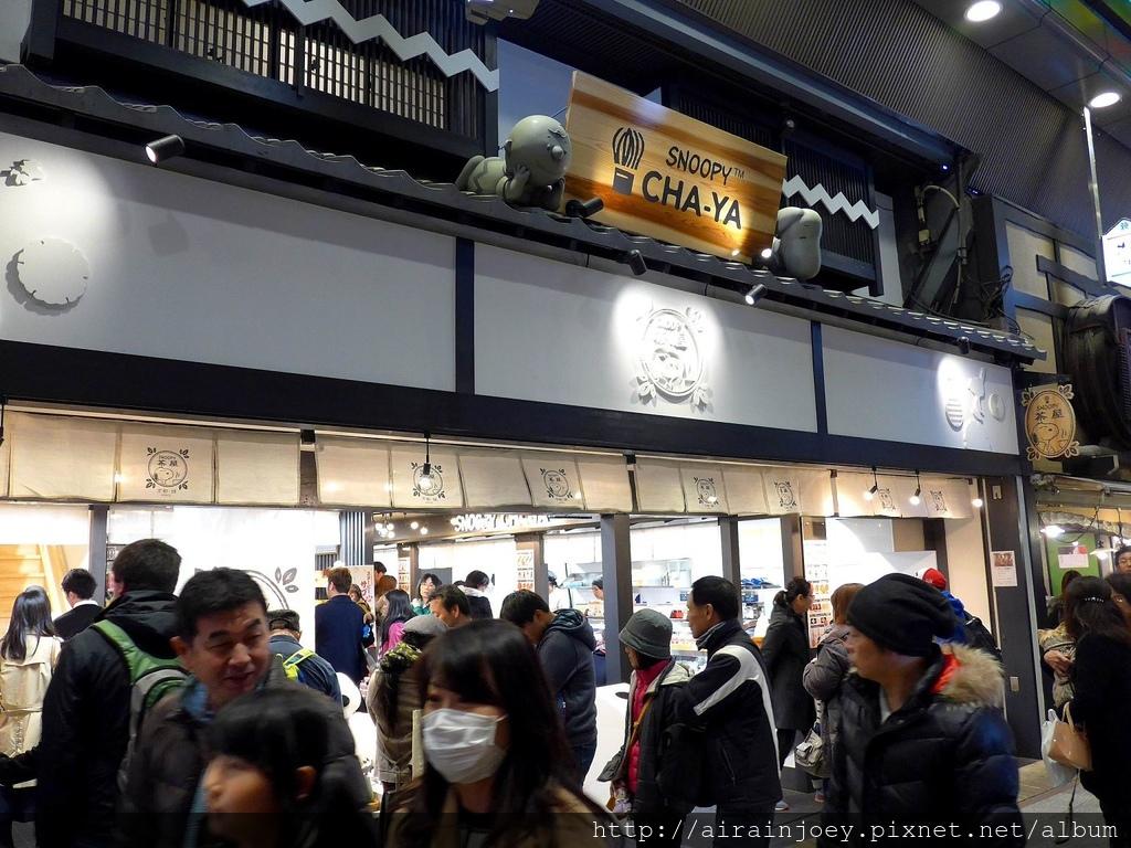D05-215-錦市場.jpg