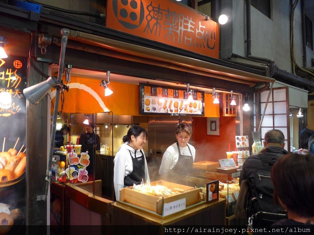 D05-228-錦市場.jpg