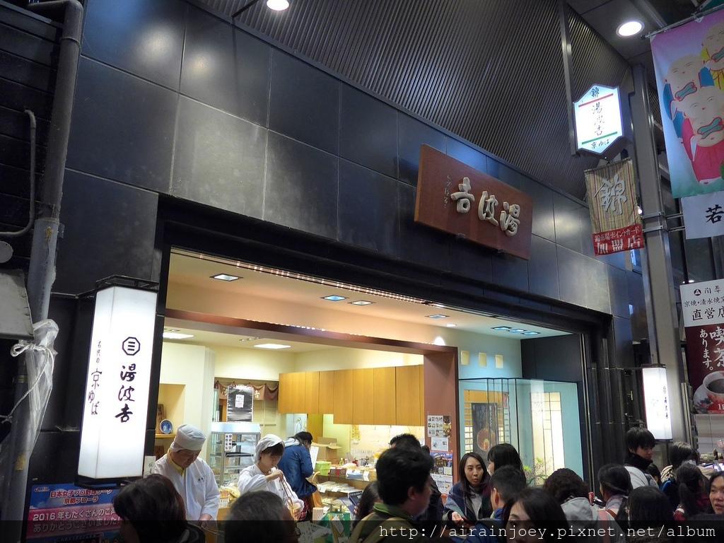D05-235-錦市場.jpg