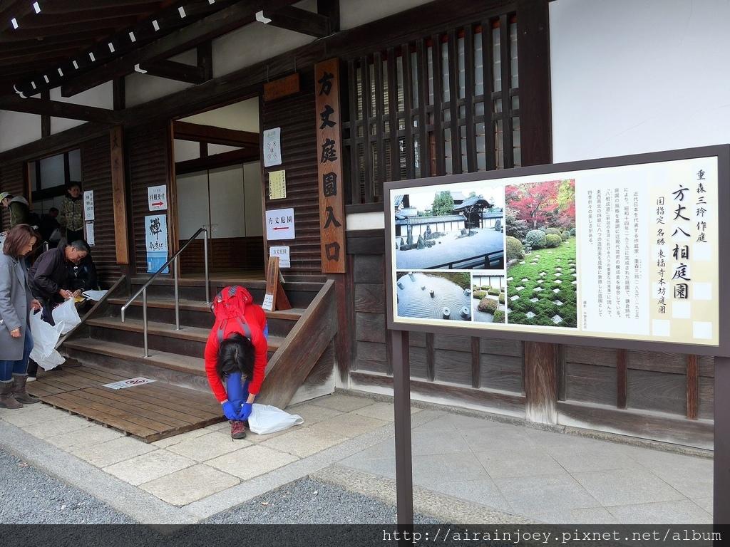 D06-119-東福寺.jpg