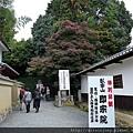 D06-121-東福寺.jpg