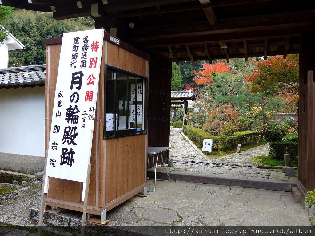 D06-134-東福寺.jpg