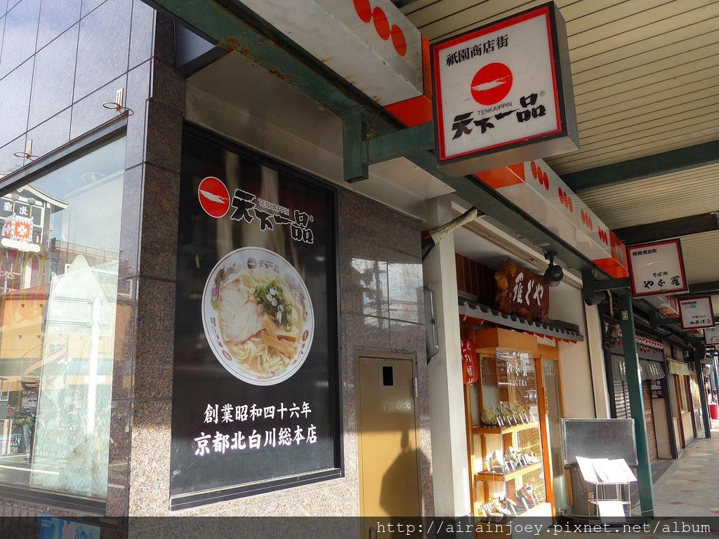 D06-178-秖園商店街.jpg
