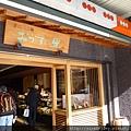 D06-207-秖園商店街.jpg