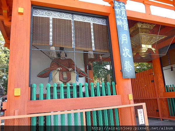 D06-229-八阪神社.jpg