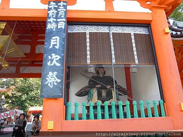 D06-231-八阪神社.jpg