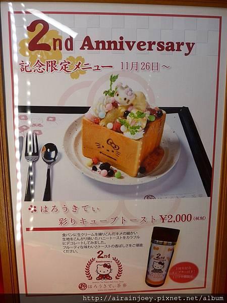 D06-348-二年阪.jpg