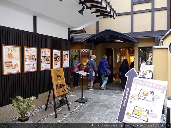 D06-351-二年阪.jpg