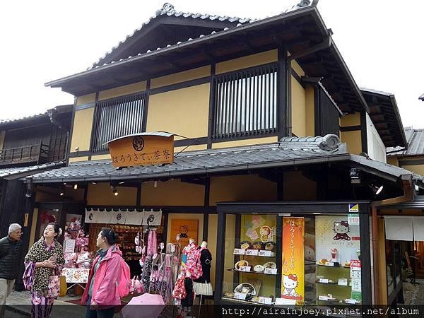 D06-353-二年阪.jpg