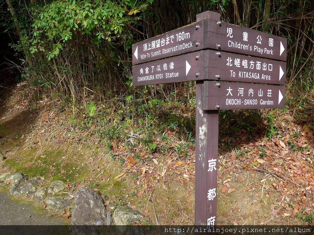 D07-113-龜山公園.jpg