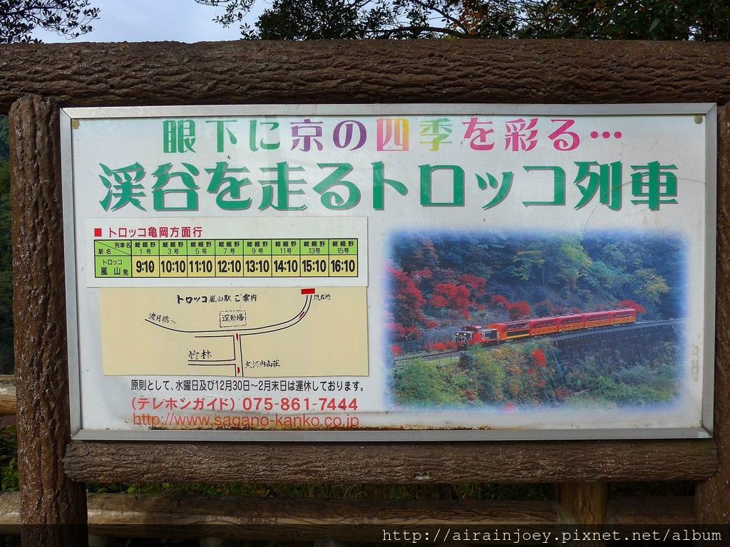 D07-115-龜山公園.jpg