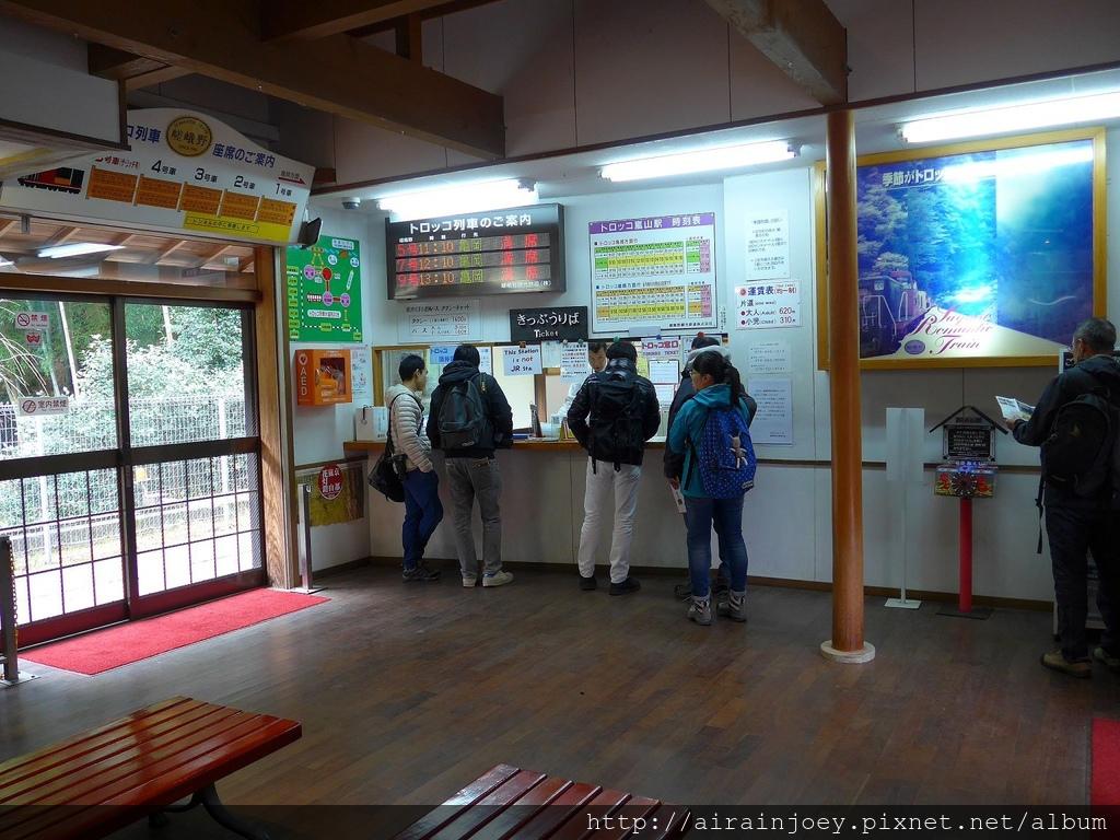 D07-151-嵐山小火車嵐山站.jpg