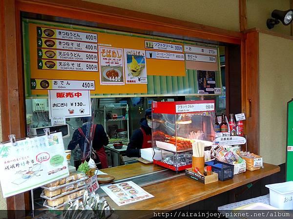 D07-153-嵐山小火車嵐山站.jpg