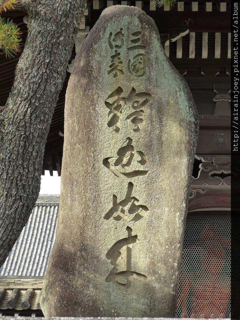 D07-362-清涼寺.jpg