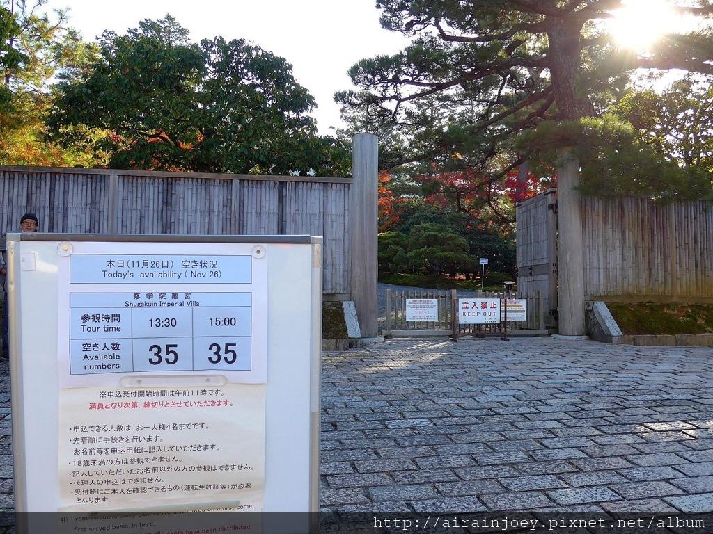 D08-011-修學院離宮.jpg