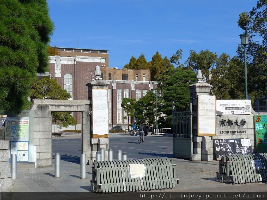 D08-227-京都大學.jpg