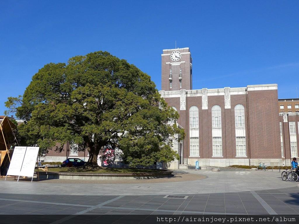 D08-230-京都大學.jpg
