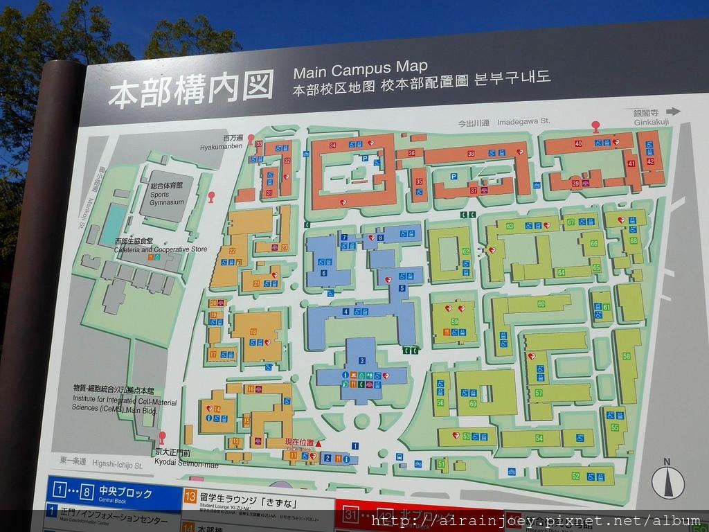 D08-238-京都大學.jpg