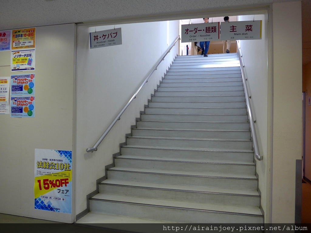 D08-245-京都大學西部食堂.jpg