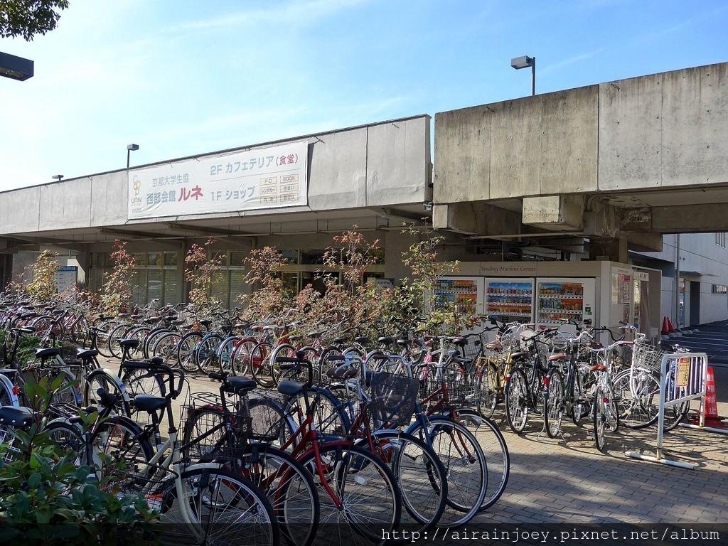 D08-243-京都大學西部食堂.jpg