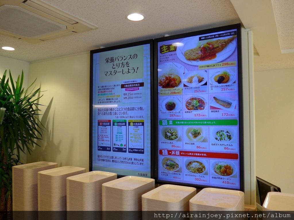 D08-247-京都大學西部食堂.jpg
