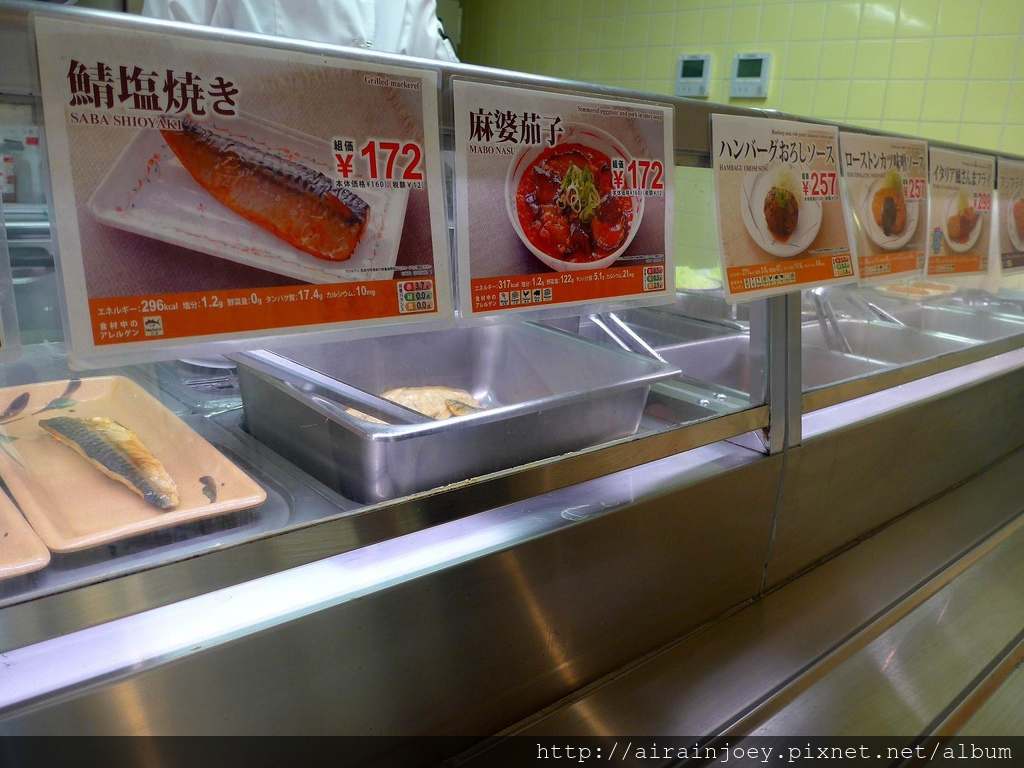 D08-248-京都大學西部食堂.jpg