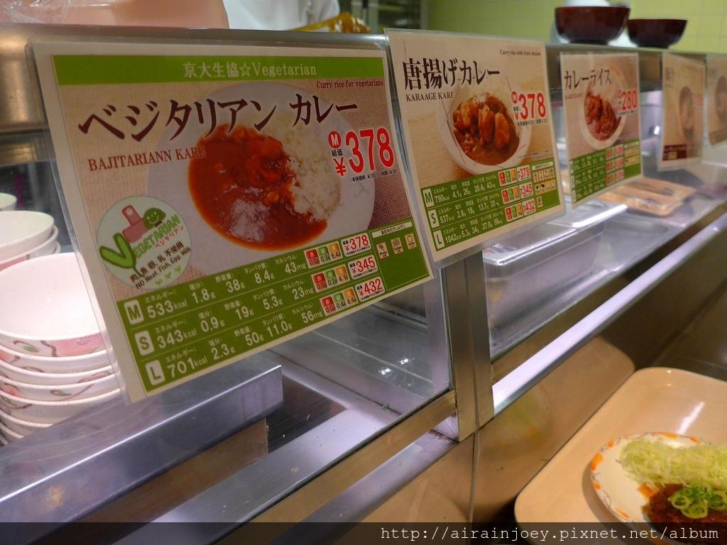 D08-250-京都大學西部食堂.jpg
