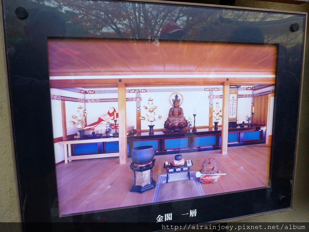 D08-350-金閣寺.jpg